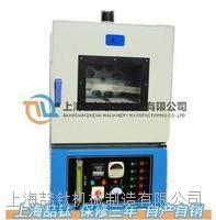 82型沥青薄膜烘箱图片,薄膜烘箱82型专业制造商,沥青薄膜烘箱