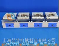 DLL-4四联电炉参数,四联电炉DLL-4技术规格,四联万用电炉出厂价