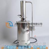 HSZII-20蒸馏水器,20升断水自控蒸馏水器价格,HSZII-20断水自控蒸馏水器