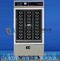 恒温水养护箱HBY-30价格,水泥水养护箱参数,HBY-30水泥恒温水养护箱