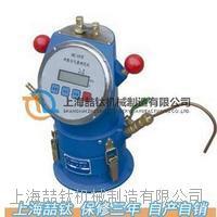 砂浆含气量仪LS-546参数,砂浆含气量仪技术指标,LS-546砂浆含气量仪规格