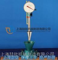 砂浆稠度仪SZ-145用途,指针式砂浆稠度仪,SZ-145砂浆稠度仪规格