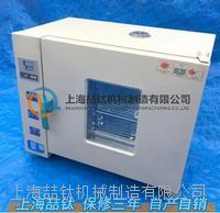 空气对流干燥箱101-2HA销售量大,101-2HA不锈钢干燥箱厂家直销