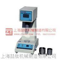 土壤液塑限联合测定仪LP-100D厂家直销,新一代数显土壤液塑限联合测定仪经销价格