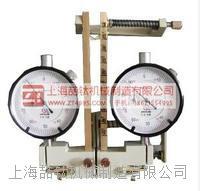 蝶式引伸仪DY-2用途,质优价廉蝶式引伸仪生产厂家/产品性能