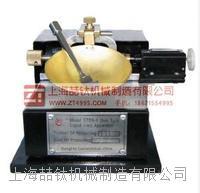 碟式液限仪CSDS-1供应商,品牌碟式液限仪厂家直销/适用范围