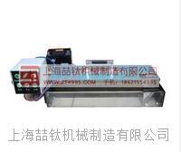 电动铺砂仪质量首选,PS-138电动铺砂仪,电动铺砂仪经销价格