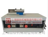 砂当量试验仪SD-2品质好,厂家直销电动砂当量试验仪产品价格