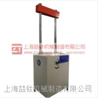 路面材料强度试验仪多少钱,MQS-2路面材料强度试验仪符合国家标准