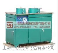 真空过滤机XTLZ-φ260/φ200质量首选,XTLZ-φ260/φ200多用真空过滤机产品性能优良
