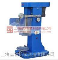 单槽浮选机XFD系列用途,XFD系列单槽浮选机优质供应商