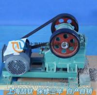 XPC-I 100*60新型鄂式破碎机,厂家直销100*60鄂式破碎机批发报价