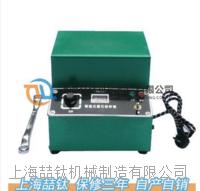 电磁粉碎机DF-3产品性能优良/DF-3电磁矿石粉碎机使用方便