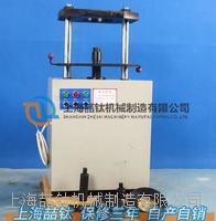 DL-300KN电动脱模器参数说明/DL-300KN电动脱模器技术指标/脱模器