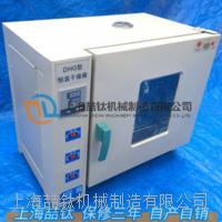 101-1A电热鼓风干燥箱优质首选/优质电热烘箱/101-1A新型烘箱