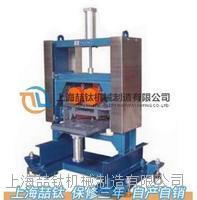 SYD-0704振动压实成型机现货出售/沥青压实成型机SYD-0704低价供应