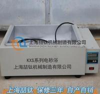 数显电砂浴供应商,KXS-4数显电砂浴厂家,数显电砂浴KXS-4厂家直销