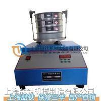 CFJ-2茶叶振筛机使用说明/现货供应CFJ-2茶叶振筛机生产厂家