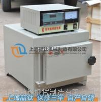 箱式电炉/箱式电阻炉报价多少/SX2-12-12箱式电阻炉马弗炉生产销售商