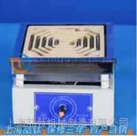 DLL-1单联电炉实验室专用设备/万用电炉DLL-1操作方法/采购单联电炉