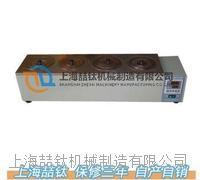 HHS-4单列四孔水浴锅价格便宜/单列四孔恒温水浴锅HHS-4质量好