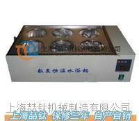 HHS-2-6双列六孔水浴锅用途广/标准六孔恒温水浴锅HHS-2-6技术规格