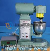 NJ-160A净浆搅拌机厂家直销,新标准NJ-160A水泥净浆搅拌机供应商