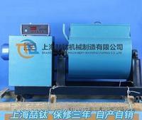 SJD-30混凝土单卧轴搅拌机使用方便,SJD-30单卧轴搅拌机多少钱