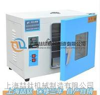 HHA-13电热恒温培养箱质量保证,HHA-13(303-3)培养箱操作说明