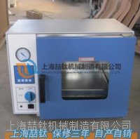 DZF-6032不锈钢真空干燥箱/真空干燥箱DZF-6032低价现货出售