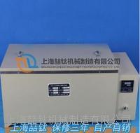 ZSX-52砖瓦爆裂蒸煮箱现货出售,爆裂蒸煮箱ZSX-52操作简单,石灰蒸煮箱
