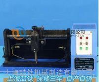BJ-5-10钢筋打点机售后服务,5-10电动钢筋打点机现货供应