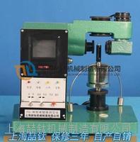 FG-3液塑限联合测定仪操作方法,标准土壤液塑限联合测定仪FG-3价格