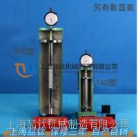 BC-160水泥比长仪使用方法/BC-160水泥收缩膨胀率仪/批发比长仪