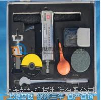 SJY-800B砂浆强度检测仪使用方法/800B砂浆强度检测仪特价供应