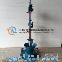 数显稠度仪SC-145使用说明/SC-145数显砂浆稠度仪报价多少