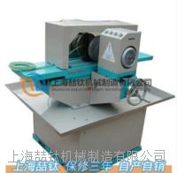 SCM-200混凝土双端面磨平机,SCM-200磨平机,双端面磨平机