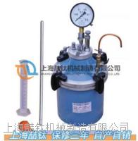 直读式混凝土含气量仪,7L混凝土含气量测定仪,HC-7L直读式含气量仪