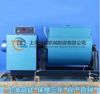 搅拌机,单卧轴混凝土搅拌机,SJD-60混凝土单卧轴搅拌机