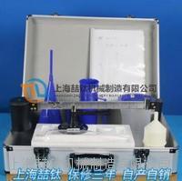 实验室专用泥浆比重计,NB-1泥浆比重计多少钱,国标生产的泥浆比重计