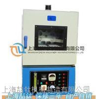 沥青旋转烘箱市场价,沥青薄膜烘箱/沥青专用设备,85沥青薄膜烘箱生产厂家