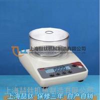 电子分析天平JY201型,电子天平说明书,200g0.1g电子天平多少钱 JY201电子天平200g0.1g电子天平
