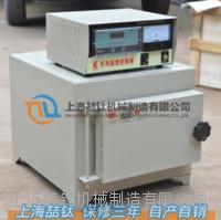 上海喆钛SX2-8-10型耐高温、耐火箱式电阻炉、马弗炉 SX2-8-10箱式电阻炉马弗炉