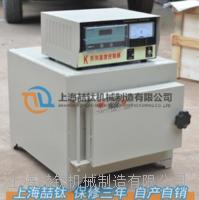 上海喆钛SX2-10-12型耐热、耐高温箱式电阻炉、马弗炉 SX2-10-12箱式电阻炉马弗炉