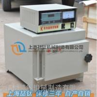 上海喆钛SX2-6-13型耐热、耐高温箱式电阻炉、马弗炉 SX2-6-13箱式电阻炉马弗炉