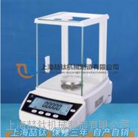 上海FA214万分之一电子分析天平210g/0.1mg产品报价/参数详情/三年保修/售后服务 FA214