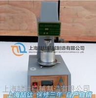 电脑土壤液塑限联合测定仪、包退换的TYS-3液塑限联合测定仪
