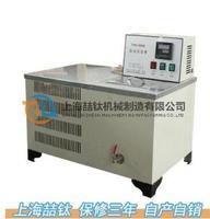 THD-0506低温恒温水浴槽具有超温报带系统