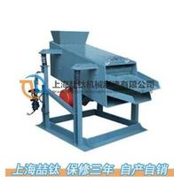 XSZ-73单双层振筛机厂家大促销