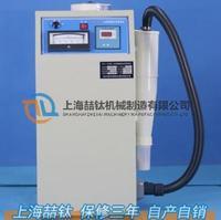 FSY-150水泥细度负压筛析仪轻便